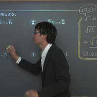 根号を含む式の計算