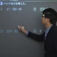 2次方程式の解き方の問題