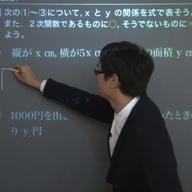 関数y=ax^2