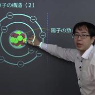 原子とイオンの問題