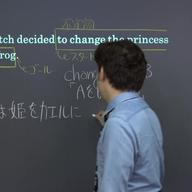 準動詞の問題