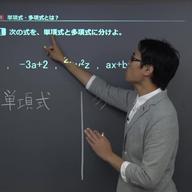 方程式と不等式の問題