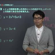 2次関数と方程式・不等式の問題