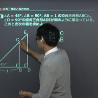 図形の計量の問題