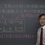 複素数と2次方程式の解の問題