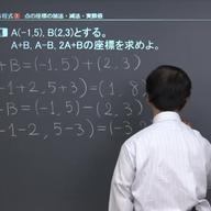 点と直線の問題