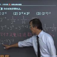 指数関数の問題