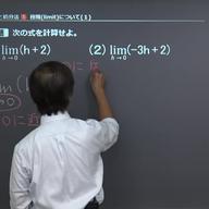 微分係数と導関数の問題