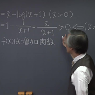 方程式・不等式への応用