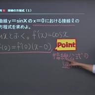 方程式・不等式への応用の問題