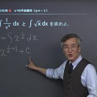 定積分の問題