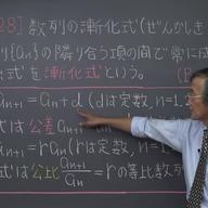 漸化式と数学的帰納法