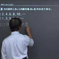 漸化式と数学的帰納法の問題