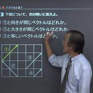平面ベクトルの問題