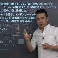 コンデンサーの接続、回路の解法