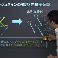 原子核反応、質量とエネルギーの問題