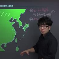 中国周辺地域史の問題