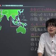アジア諸地域の植民地化