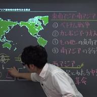 アジア諸地域の紛争の問題