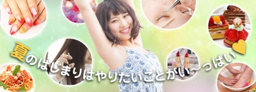 Small_main_image