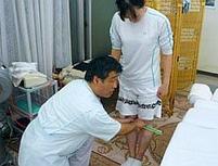 肩こり退治腰痛センター