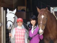 乗馬体験2回コース