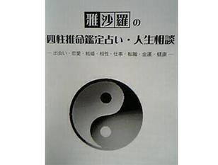 イメージ写真3