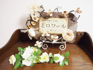 イメージ写真4