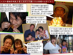 イメージ写真2