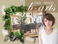 HAIR BRAND b-arts  ビーアーツのプランイメージ