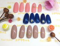 Nail salon コアラちゃん