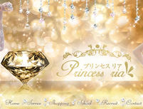 Princess Riaのプランイメージ
