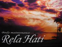 RELA HATI のプランイメージ