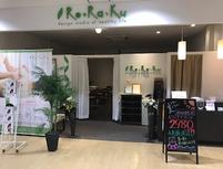 Re.Ra.Ku越谷ツインシティ店