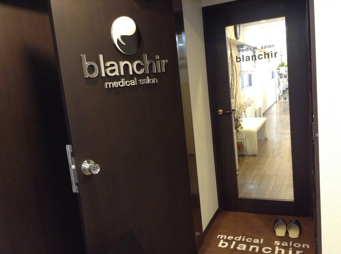 ビューティーならmedical Salon blanchir