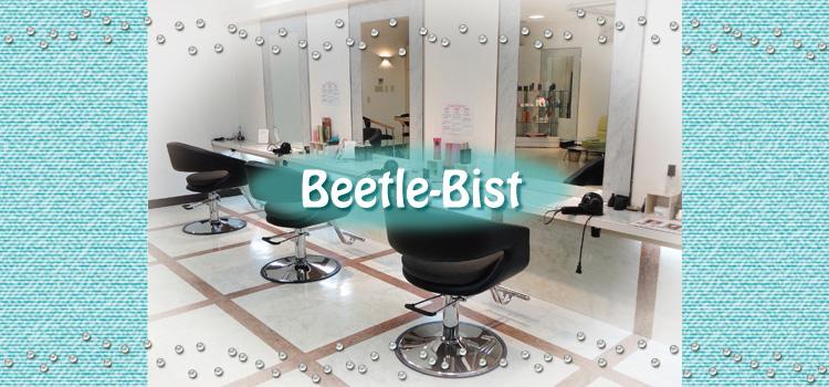 ビューティーなら美容室 Beetle Bist
