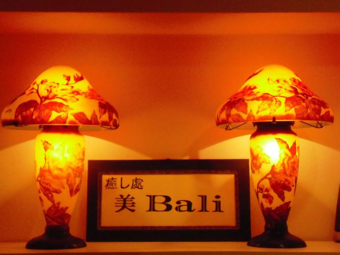 ビューティーなら癒し處 美Bali 〜ビバリ〜