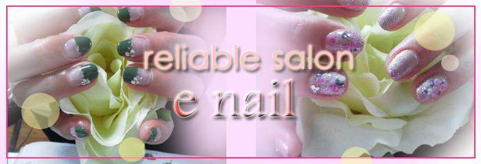 ヒーリングならreliable salon e nail リライブルサロン keep   e nail