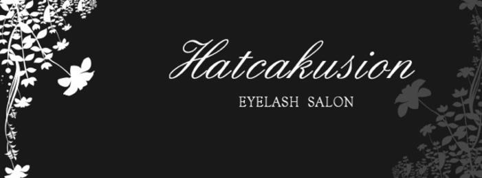 ビューティーならEYELASH SALON Hatchakusion ハッチャクション