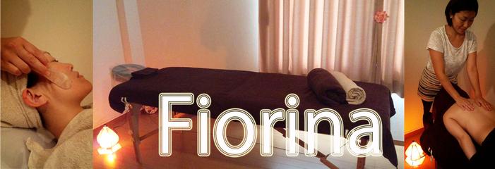 ヒーリングならFiorina フィオリーナ