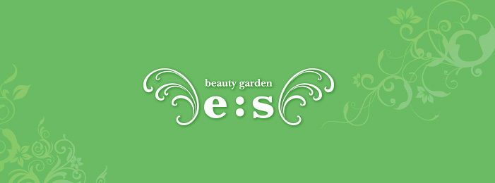 ビューティーならbeauty garden [e:s] イース