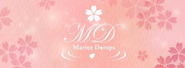 ヒーリングならMarine Dorops マリン ドロップス