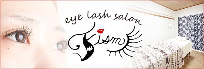 ビューティーならeye lash salon Fism~フィズム~