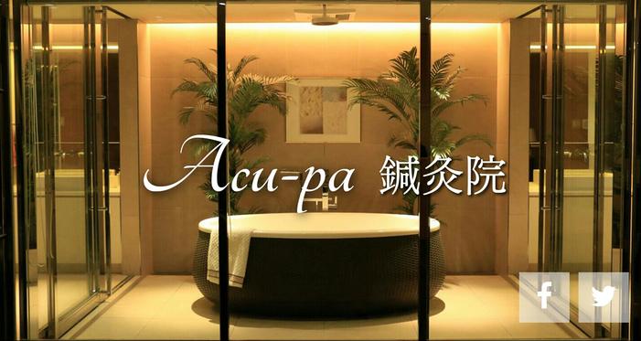 ビューティーならAcu-pa鍼灸院