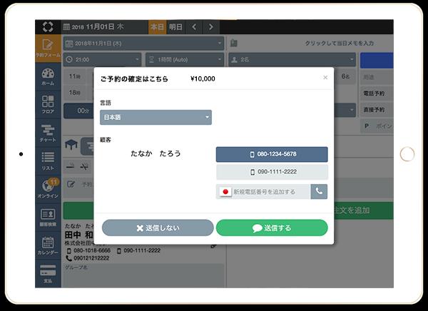 cnp screenshot desktop