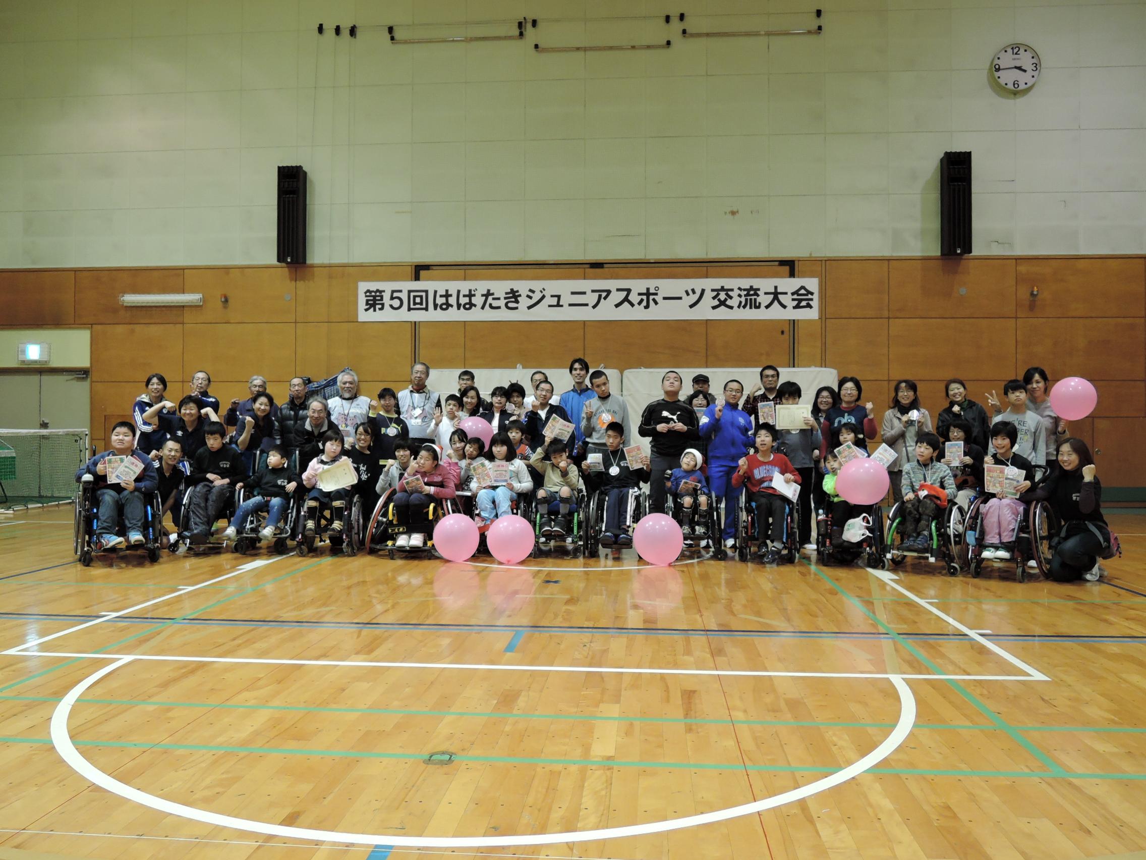 habajyuni2 - 第5回はばたきジュニアスポーツ交流大会
