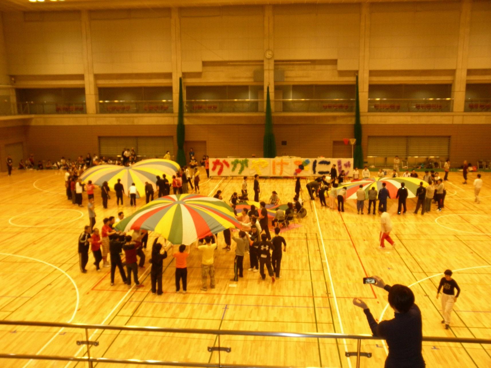 20131110182049 - 「にじの会 スポーツ大会!」より