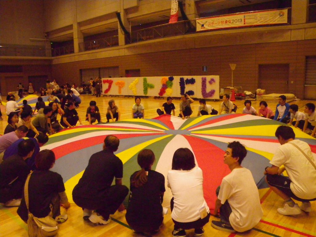 IMGP1239 -  地域振興事業より・・・第二回 にじの会スポーツ大会 武蔵野総合体育館にて。