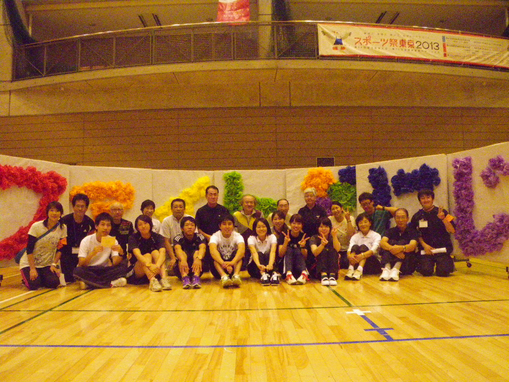 IMGP1262 -  地域振興事業より・・・第二回 にじの会スポーツ大会 武蔵野総合体育館にて。