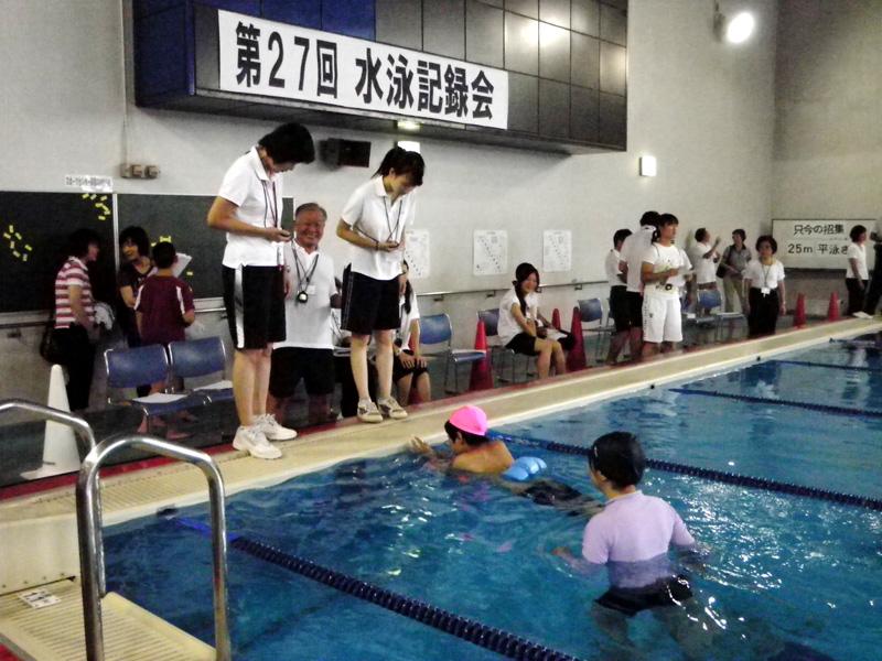 IMGP1551 - 水泳記録会・・・たくさんの参加ありがとうございました。